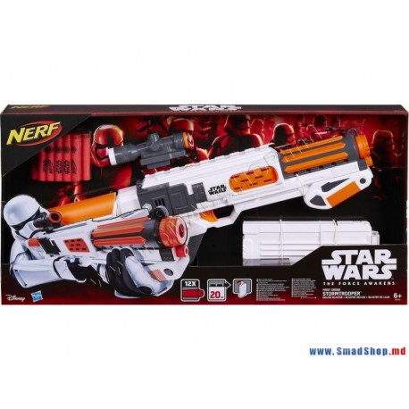 Nerf Star Wars - The Force Awakens deluxe